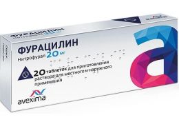 Использование Фурацилина при цистите