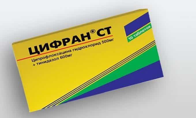 В лечении цистита широко применяются антибиотики фторхинолоны. К примеру, Цифран