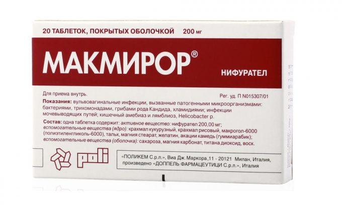 В случае, если заболевание у женщин вызвано патогенными микроорганизмами, лечение сопровождается приемом комбинированных препаратов в форме свечей от цистита, таких как Макмирор
