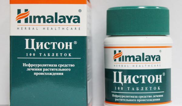 Сколько нужно пить канефрон при цистите - Лечение цистита