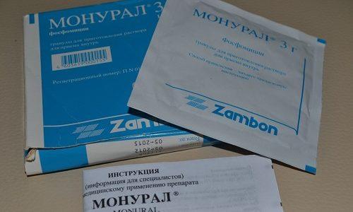Монурал препарат, убивающий большинство грамположительных и грамотрицательных бактерий