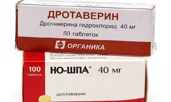 Если мучают сильные боли, выпейте обезболивающее: Дротаверин