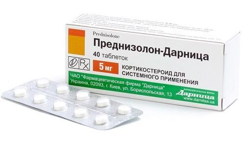 Кортикостероиды могут назначаться не только в виде инъекций, но и в форме таблеток, среди которых достаточно часто используется Преднизолон