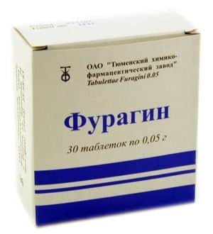 препарат фурагин