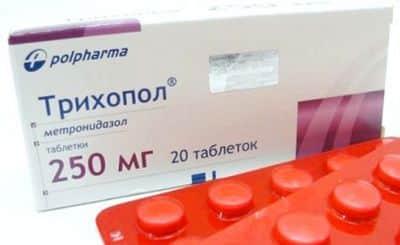 лекарство трихопол инструкция по применению - фото 10