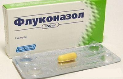 Флюконазол