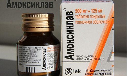 Антибактериальные средства, относящиеся к пенициллинам, зарекомендовали себя как безопасные медикаменты при цистите. Одним из лучших лекарств является Амоксиклав