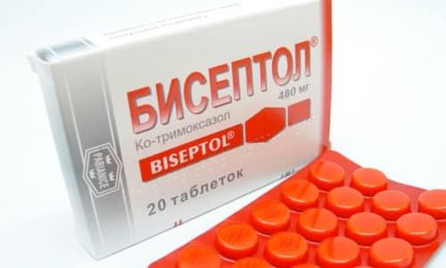 Бисептол в таблетированной форме необходимо применять в течение недели для достижения желаемого результата. Препарат блокирует синтез фолиевой кислоты, без которой невозможен процесс репликации болезнетворных микроорганизмов