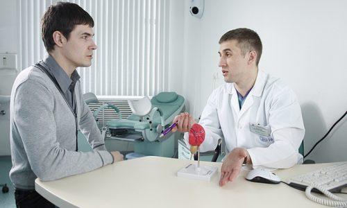 Существуют и другие венерические болезни, которые могут спровоцировать появление неприятных ощущений при мочеиспускании. Поставить диагноз можно только в ходе медицинского обследования