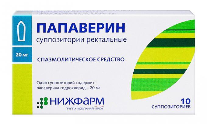 При беременности назначается Папаверин в виде ректальных суппозиториев