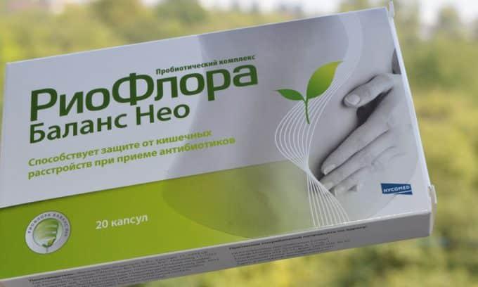 РиоФлора Иммуно назначается после антибиотикотерапии для нормализации водно-электролитного баланса