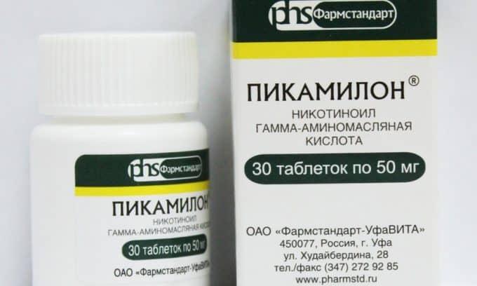 Пикамилон назначается для улучшения процессов кровообращения