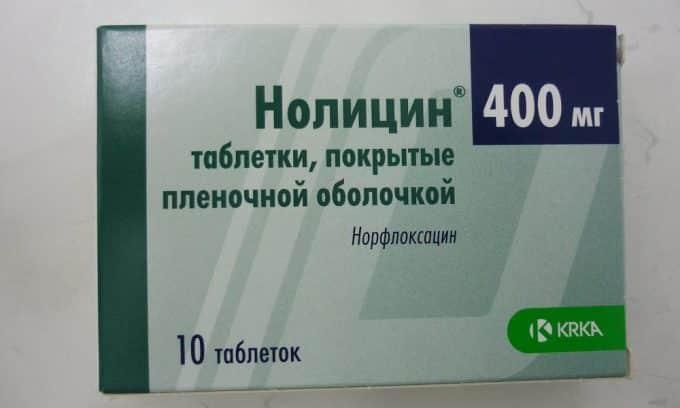 Для лечения острого цистита рекомендуется принимать Нолицин