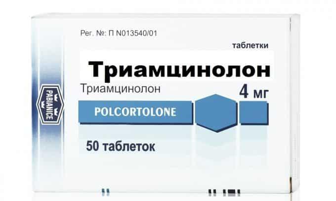 При болезнях почек врачи рекомендуют принимать гормональные препараты Триамцинолон