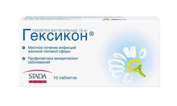 Недорогие и эффективные таблетки от цистита список популярных препаратов
