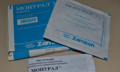 Для проведения терапии в домашних условиях назначают уросептики в форме порошка (Монурал)