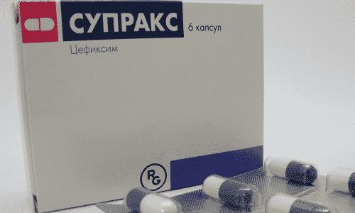 В комплексной терапии инфекционных заболеваний мочевыводящих путей назначают антибиотики цефалоспоринового ряда. К примеру, Супракс
